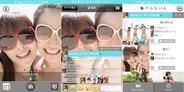 ドリコム、1タップで写真が共有できるiPhoneアプリ「PASHA」の提供開始