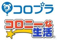 コロプラ、7月31日付でサービス名称とロゴを変更-8月1日からテレビCMも開始