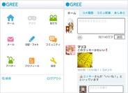 グリー、Windows Phone版「GREE」を「Windows Phone IS12T」にプリイン提供
