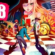 モブキャスト、『【18】キミト ツナガル パズル』の北米版をGoogle playにて配信開始 iOS版の配信は11月を予定