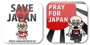 ユナイテッドスマーツ、GREE「加トちゃんのご当地カードコレクション」で東日本大震災の義援金募集を開始