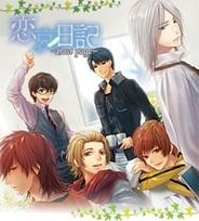 ジグノシステムジャパン、女性向け恋愛ゲーム「恋哀日記 for GREE」の提供開始