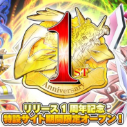 『戦姫絶唱シンフォギアXD』のキャラクターソングアルバムが8月29日に発売決定ッ! 初回封入特典には先行ミッションも