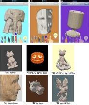 フィジオス、手軽に彫刻が作れるiPhoneアプリ「Sculptor」の「GREE」版の提供開始
