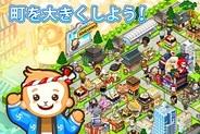 NUBEEのスマホ用ソーシャルゲーム『Japan Life』が開始8ヵ月で500万DLを突破!