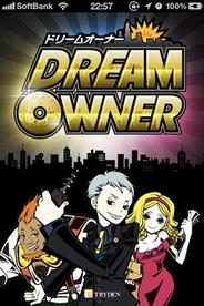 Tryden、iPhone向けジオソーシャルゲーム『ドリームオーナー』の海外版をリリース