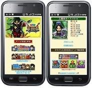 シリコンスタジオ、Android版「Mobage」で『三国志カードバトル』の提供開始