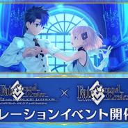 FGO PROJECT、『Fate/Grand Order』で『Waltz』コラボを発表! 聖晶石10個プレゼントや劇場アニメの情報も!