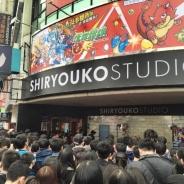 カプセル、アコードベンチャーズら3社から3000万円の資金調達を実施 台湾初のゲーム実況公開スタジオ…人材及び設備強化に