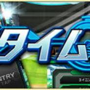 KONAMI、『プロ野球スピリッツA』で「リアルタイム対戦」第4期ランク戦を開始! スポンサー懸賞に「Sランク契約書」登場