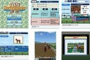 元気モバイル、競走馬育成ゲーム『EXダービーブリーダー4』をdocomoとSoftbankで提供開始