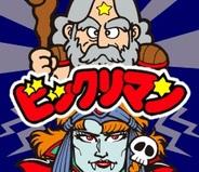 ドリコム、「mixi」で人気ソーシャルゲーム『ビックリマン』の提供開始