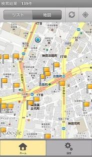 エディア、Android向け無料アプリ「超らーめんマップ」の提供開始