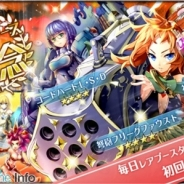 スカイリンクとコムシード、美少女ストラテジーバトルゲーム『selector battle with WIXOSS』iOS版をリリース