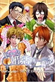 NTTソルマーレ、世界31ヵ国に女性向け恋愛ゲーム「ドキ×2婚活パーティ」の提供開始