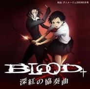 プロダクションIG、「GREE」で「BLOOD+ 深紅の協奏曲」の提供開始