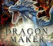 Ciaoモバイル、「GREE」で『ドラゴン†メイカー』の提供開始