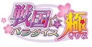 ジー・モード、「戦国☆パラダイス」をテレビアニメ化・・・アニメ題材のゲームを「Mobage」などで提供予定