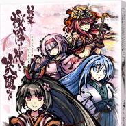 センキ、『桜降る代に決闘を 電子版』のAndroid版を9月にGoogle Playとにじよめで配信決定! ボードゲーム『桜降る代に決闘を』を原作としたデジタルゲーム