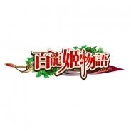 カヤック、香港FunTownと『姫騎士と最後の百竜戦争』の地域限定独占ライセンス契約を締結。台湾・香港・マカオほかアジア地域へ配信予定