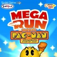 KEMCO、Android向け新作ランゲーム『Mega Run meets パックマン』の事前登録を開始 ランゲーム『Mega Run』と「パックマン」がコラボ