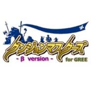 COM2US JAPAN、「GREE」で『ダンジョンマスターズ』の提供開始