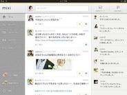 ミクシィ、iPad向けアプリ「mixi」の提供開始