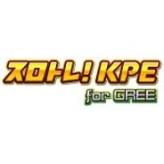 KONAMI、auフィーチャフォン向け「スロトレ!KPE for GREE」の提供開始