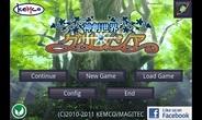 コトブキソリューション、Android向けファンタジーRPG「神創世界グリンシア」の提供開始