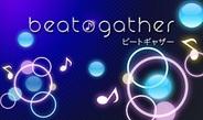 KONAMI、iPhone内の音楽ファイルを利用したリズムゲーム『beat gather』の提供開始