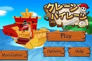 ビーライン・インタラクティブ、iPhone用ソーシャルゲーム『クレーンパイレーツ』の国内配信開始