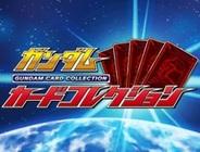 【Mobageランキング(9/29)】「ガンダムカードコレクション」が3位に…「大戦乱!!三国志バトル」も14位