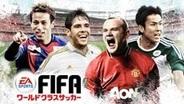 【GREEランキング】EAとgumiの「FIFAワールドクラスサッカー」が2位に上昇…インデックス「GANTZ/XAOS」も続伸