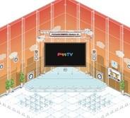 サイバーエージェント、「アメーバピグ」で動画を活用した広告商品「ピグプレミアムシアター」を提供