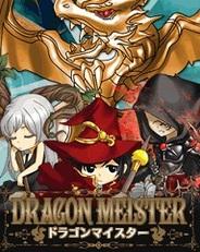 Japan Internet Technologies、「Mobage」で『ドラゴンマイスター』の提供開始