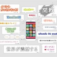 モリサワ、アプリ向けフォント製品「MORISAWA App Tools ONE」「MORISAWA App Tools」を10月21日より発売! 早期購入でお得になるキャンペーンも