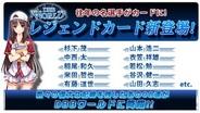 ASJのブラウザプロ野球ゲーム「DBBワールド」で往年の名選手カードが登場