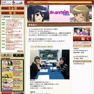 ジー・モード、恋愛ゲーム「ケータイ少女」のマルチメディア展開を再開…第1弾はネットラジオ