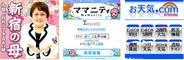 ポッケ、NTTドコモ「dメニュー」にiモード公式サイト30サイトの提供決定