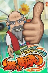 マスターピース、「GREE」で陶芸家育成ゲーム『燃えよ陶魂』の提供を開始