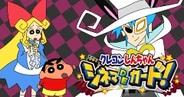 バンダイナムコゲームス、「GREE」で『クレヨンしんちゃん シネマDEカード!』の提供開始