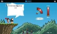NTTレゾナント、Androidアプリ「バザークボール for GREE」の提供開始
