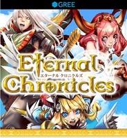 Happy Elements、スマホ版「GREE」で『エターナルクロニクルズ』の提供開始