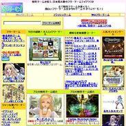 ふりーむ、無料ゲームライブラリサイト「ふりーむ!」の登録クリエイターが2000人突破