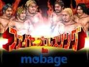 チュンソフトとスパイク、『ファイヤープロレスリング in Mobage』の提供開始