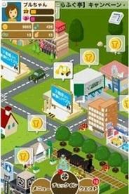 ゆめみ、iPhone用ソーシャルゲーム「MyTown」で広告メニューを提供…第一弾は東急リバブル