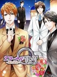 アンダムル、「mixi」で恋愛ゲーム『エターナル・リング~魅惑の約束~』の提供開始