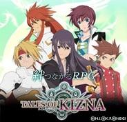 バンダイナムコゲームスのMobage『TALES OF KIZNA』が好スタート…早くも全体15位にランクイン