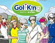 """KLab、「Mobage」で『Golfking """"ゴルファー育成物語""""』の提供開始"""