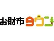オープンキューブ、『お財布.com』でソーシャルゲーム「お財布タウン」の提供開始